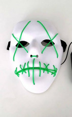 Purge Mask LED (White)